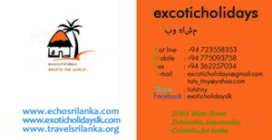 visiting card of sri lanka tourism
